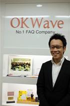 OKWave_005.jpg