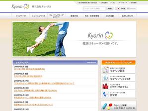サイトイメージ:株式会社キョーリン
