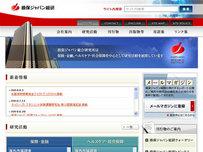 サイトイメージ:株式会社 損保ジャパン総合研究所