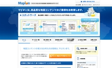 サイトイメージ:株式会社マピオン