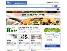 サイトイメージ:株式会社ライフスケープマーケティング