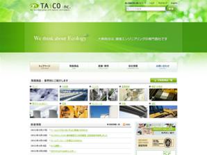 サイトイメージ:株式会社大興商会