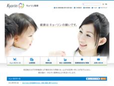 サイトイメージ:杏林製薬株式会社