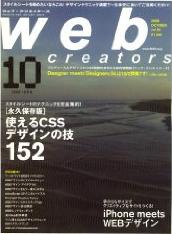 webcreators10.jpg